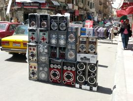 An image of a video work by Lawrence Abu Hamdan,