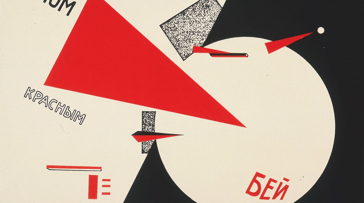 El Lissitzky Beat the Whites with the Red Wedge!, 1919–1920