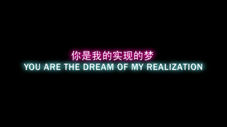 Huang Xiaopeng, Only You