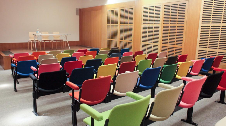 Dan-Weil-Zikha-Auditorium-2011
