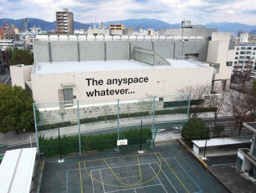 Liam Gillick, The Anyspace Whatever, 2004