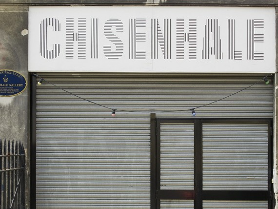 Chisenhale-Gallery-Front-2-1_1170x655_acf_cropped