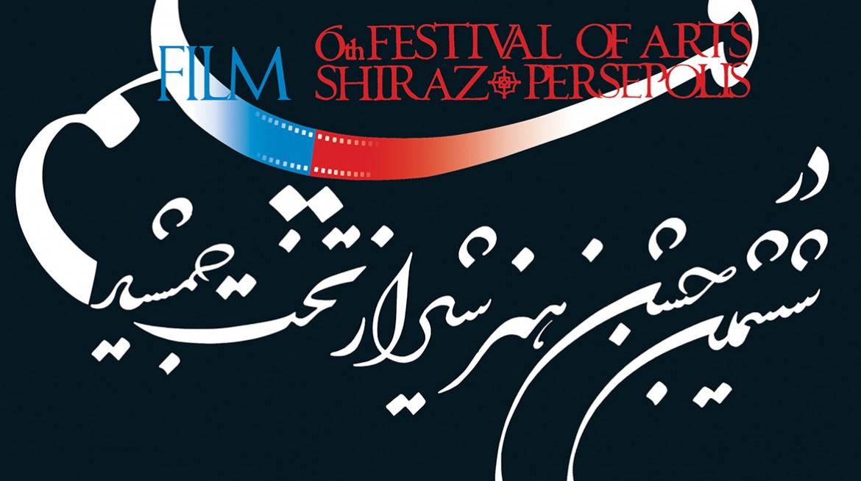 Shiraz poster2_p40