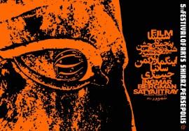 Shiraz poster3_0167
