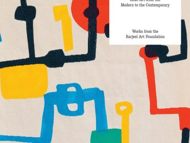 Barjeel catalogue image
