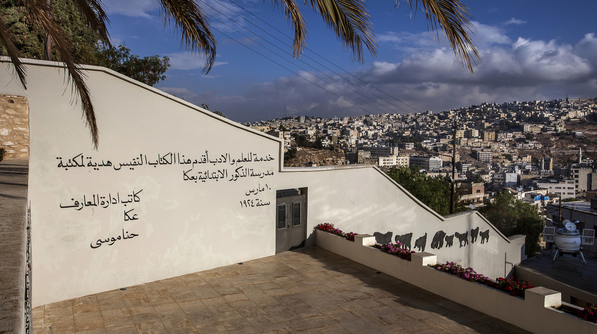 Image 10 Emily Jacir AP 237 from ex libris Translation and painted mural Darat al Funun, Amman, 2014 © Emily Jacir