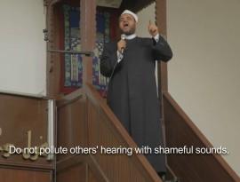 Lawrence Abu Hamdan, The All-hearing, 2014, video web