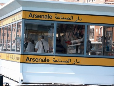 Jacir stazione_Arsenale 2