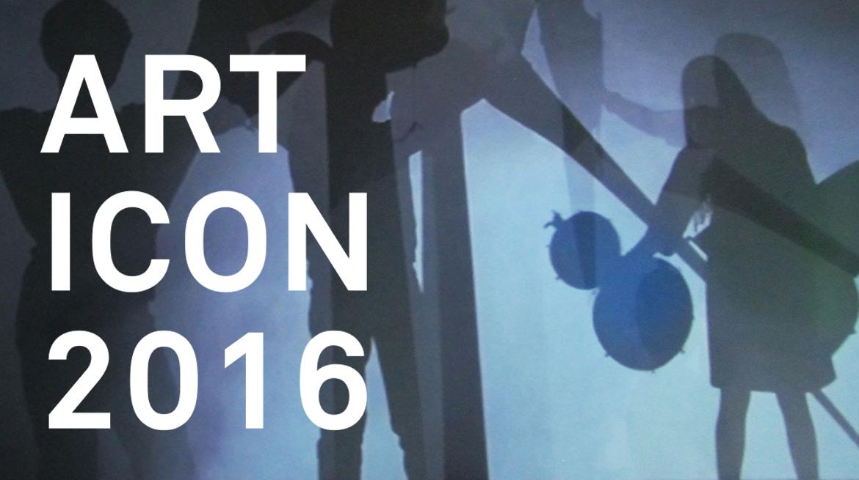 Whitechapel Gallery Art Icon 2016: Joan Jonas