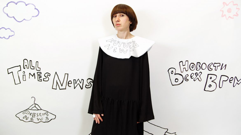 Alevtina Kakhidze, News of Future, 2015, Photo credit: Ksenia Kolesnikova Courtesy of Moscow Biennale, MHKA.
