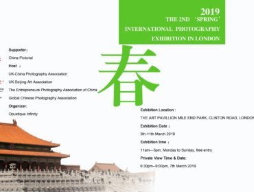 2019-Spring-exhibition-poster