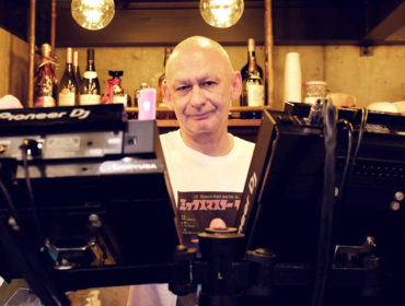 Mixmaster Morris
