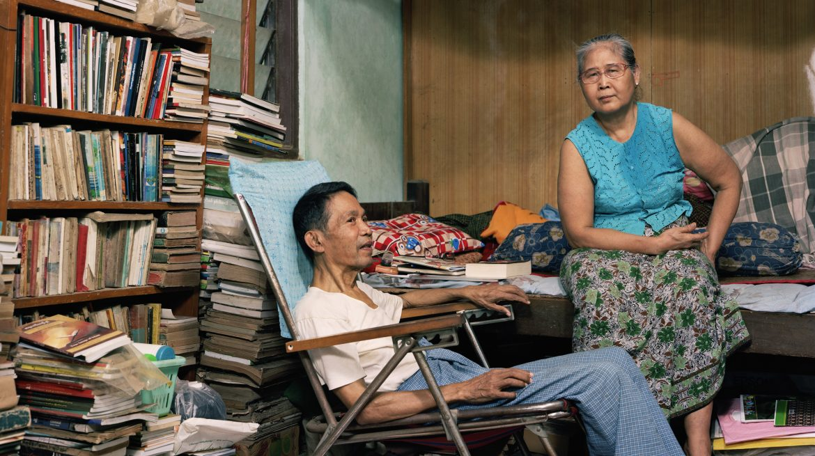 Main character poet Maung Aung Pwint and his wife